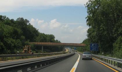 Агенция Пътна инфраструктура с нов председател
