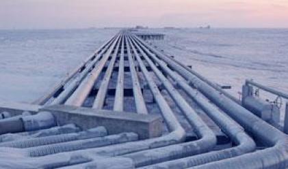 Москва притиска Анкара за Южен поток