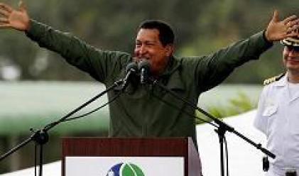 Чавес нарече видеоигрите капиталистическа отрова