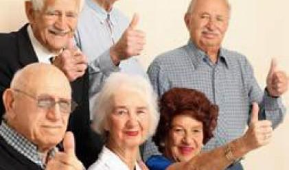 България: старост-нерадост