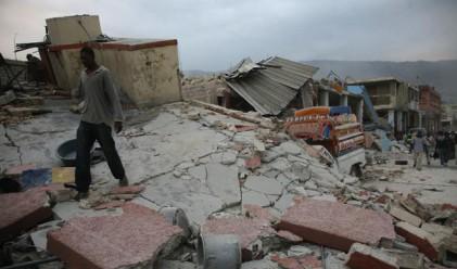 Кои градове са най-уязвими при големи земетресения