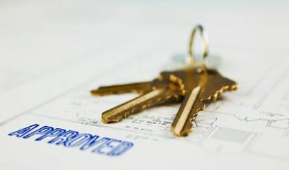 Две банки ще отпускат лесно кредит за жилище в София