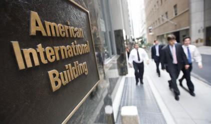 Сътрудници на AIG ще върнат още 26 млн. долара