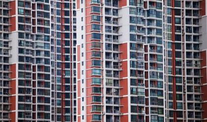 Средните цени на имотите паднаха с 36% през 2009 г.