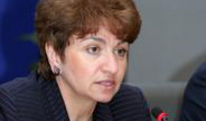 Плугчиева потвърди кандидатурата си за ЕБВР