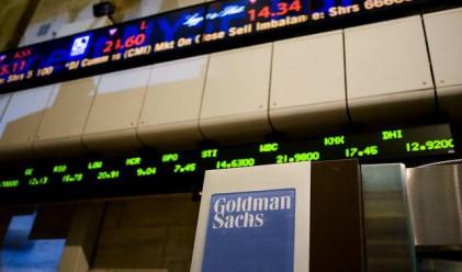 Goldman Sachs с по-добра от очакваната печалба