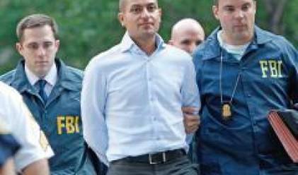 Бивш брокер на Credit Suisse бе осъден на пет години затвор