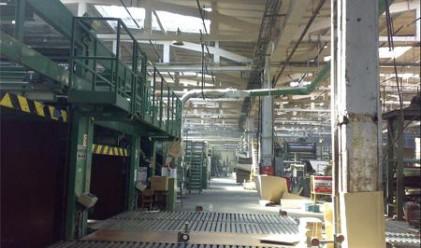 Швейцарски концерн отвори завод в Перник