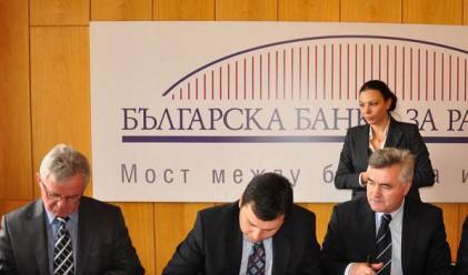 ББР ще помага на македонски банкери