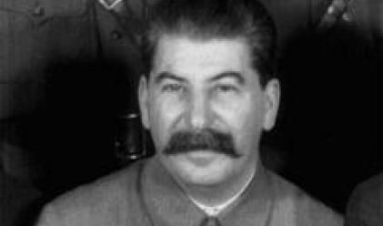 Безалкохолни с лика на Сталин ще се появят в Русия