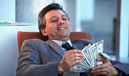 Американец си купи кола с 200 хил. долара в нея