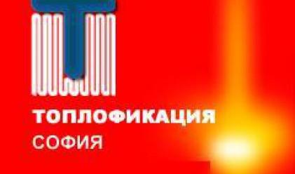ВАС потвърди глоба на Топлофикация София