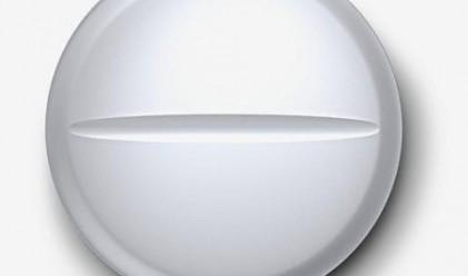 Софарма постигна ръст от 73% на печалбата си за 2009 г.