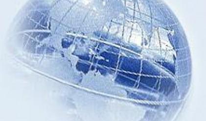 Процесът на глобализация ще се възстанови през 2010 г.