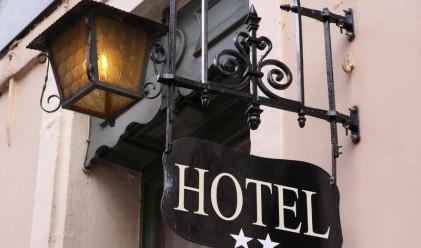 Странни хотелски случки