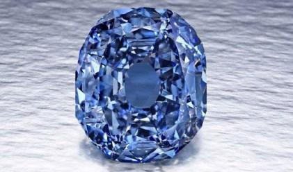 Невиждан от 50 години диамант показват във Вашингтон