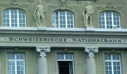 ЦБ на Швейцария вече не приема ирландски облигации