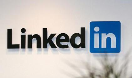 Социалната мрежа LinkedIn подготвя IPO