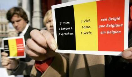 Белгия: Най-дългата политическа криза в Европа