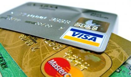 Повишение на лихвите по кредитните карти в САЩ