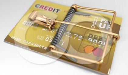 Защо Америка обича кредитни карти и пластична хирургия