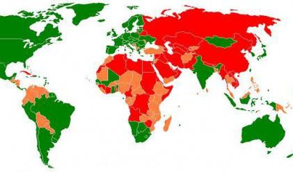 Фрийдъм хаус: България е свободна страна
