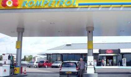 В Румъния купуват бензин с монети