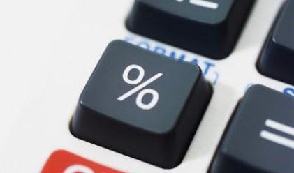 Инфлацията - новото притеснение за Еврозоната