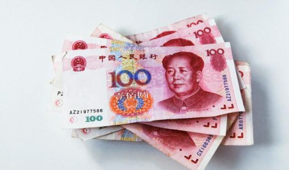 Китай: Юанът ще е новата световна валута