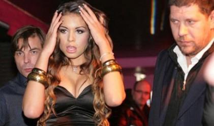 Руби поискала 5 млн. евро от Берлускони, за да си мълчи