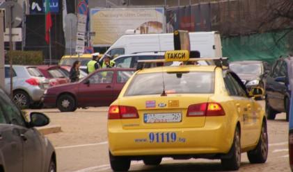 МВР и такситата с обща честота?