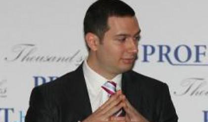KBC посредничи за 57% от набрания капитал на БФБ през 2010