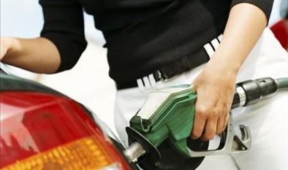 Лукойл намалява цената на горивата