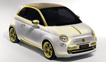 Китайски богаташ си поръча Fiat за 500 000 евро