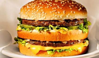 McDonald's печели по 12.5 млн. долара на ден през 2010 г.