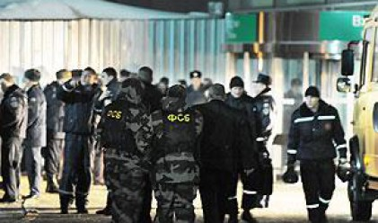Сред загиналите при атентата на Домодедово има  българин