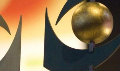 Шест компании номинирани за най-лоша компания в Давос