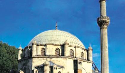 През 2030 г. България ще е мюсюлманска страна