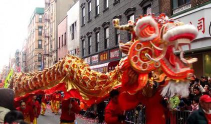 Великото преселение на китайския народ