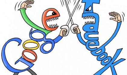 Facebook срещу Google