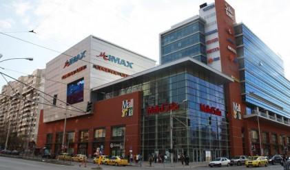 Пожар в софийски мол