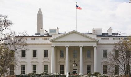 Борбата за Белия дом официално стартира