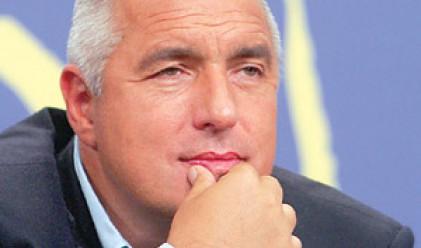 Борисов: 3 млрд. лв. трябва да спестим през 2012 г.