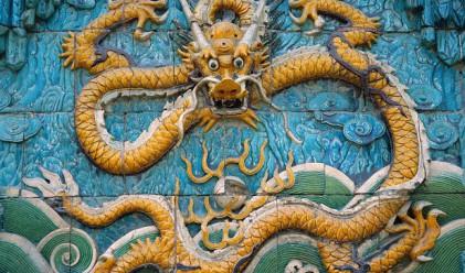 Икономиката в Годината на дракона