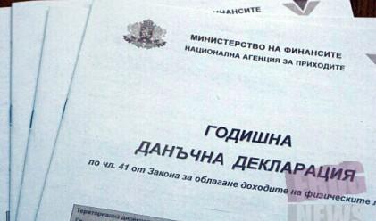 НАП черпят с бонбони първите подали данъчни декларации