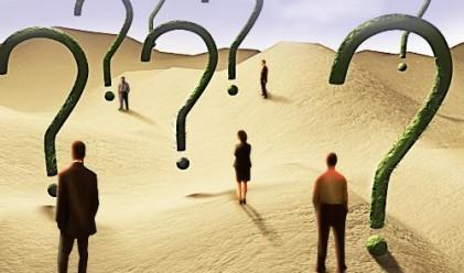 Въпросите, които всеки инвеститор трябва да си зададе