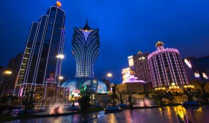 Приходите на казината в Макао скачат с близо 50%