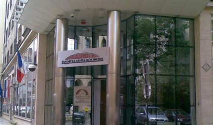 Алфа финанс холдинг е продал 24% от Парк АДСИЦ на ББР