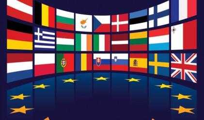 Равносметка след 5 години: Приемането на България и Румъния в ЕС бе правилно решение