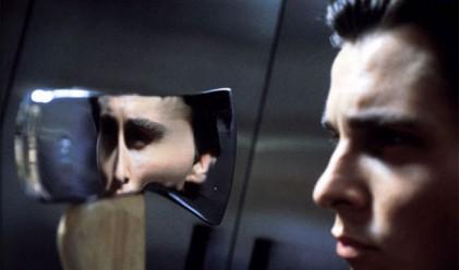 Психопатски прояви на хора от финансовата индустрия